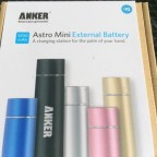 Chic AND useful: Anker Astro Mini 3200mAh External Battery, PowerIQ™ Technology [classic article]