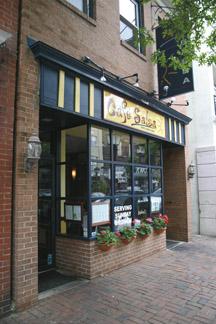 cafesalsa
